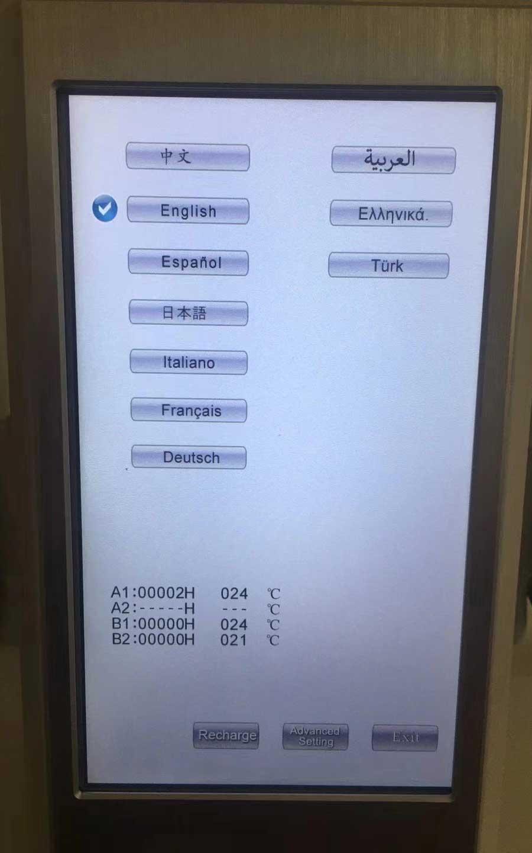 emsculpt hi-emt machine screen